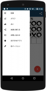 device-2015-04-22-210645