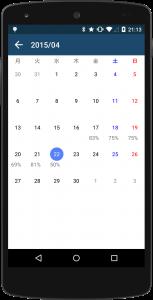 device-2015-04-22-211359