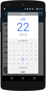 device-2015-04-22-211952