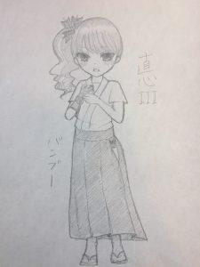直心Ⅲバンブーちゃん原画