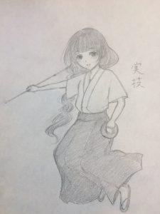 実技ちゃん原画